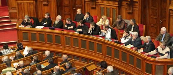 Congresul Naţional al Proprietarilor de Păduri şi Păşuni din România 2014