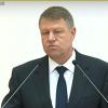 Klaus Iohannis despre declaratiile lui Victor Ponta – 14.05.2015